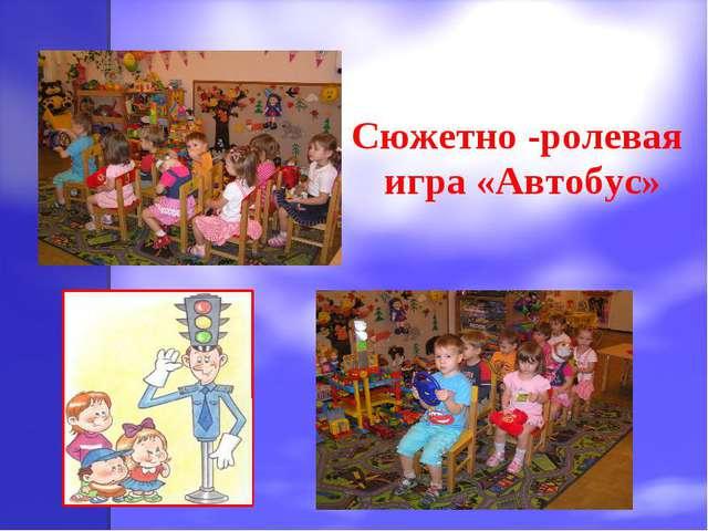 Детей младшего дошкольного возраста