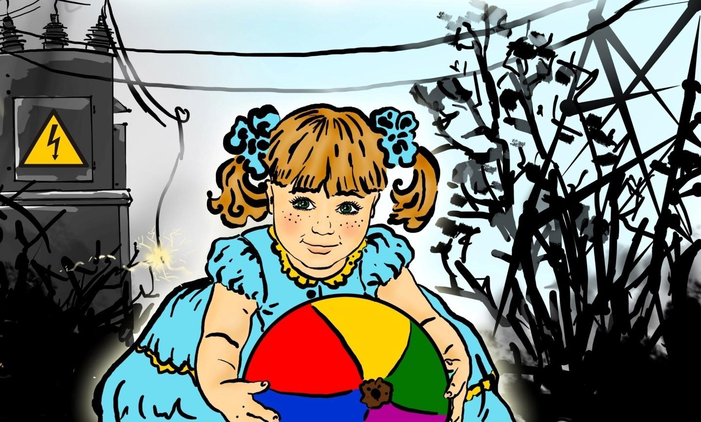 Про электричество картинки для детей