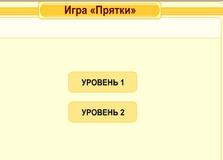 Ресурс№2