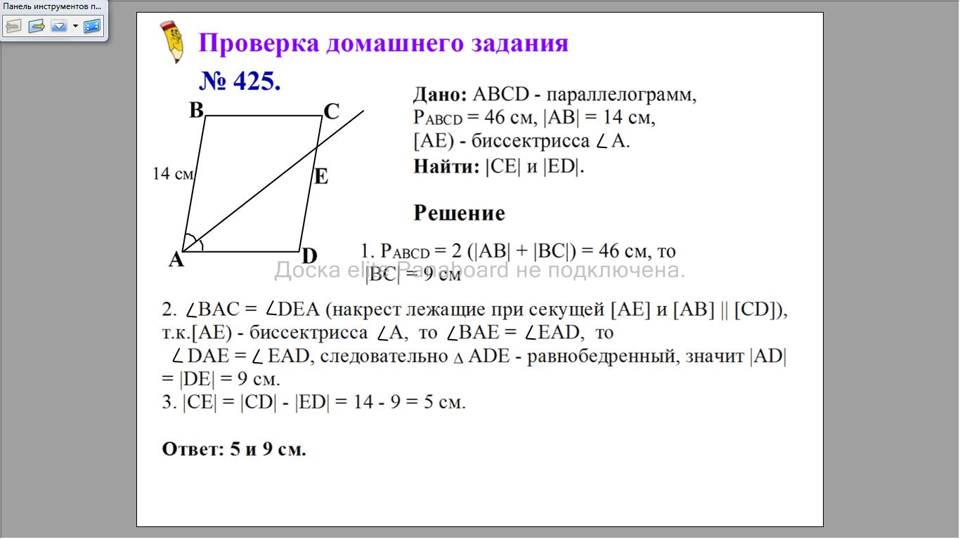 по гдз работе геометрии класс 8 к контрольной