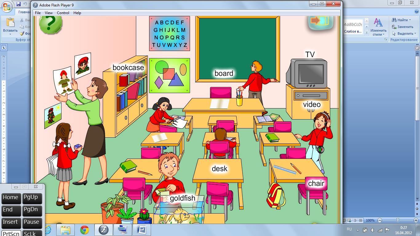 Описание классной комнаты на английском