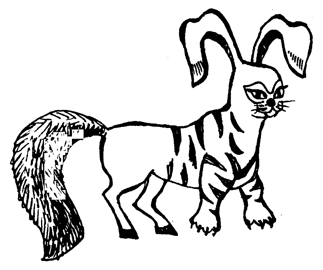 Смешное несуществующее животное рисунки, моей юльке картинки