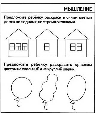 116Раскраски для детей логика