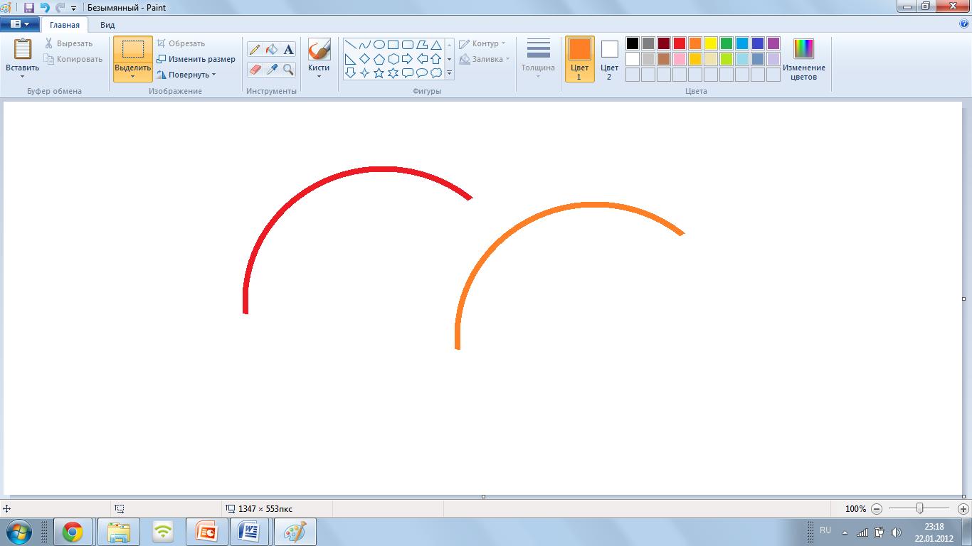 Как сделать красивую подпись в саи