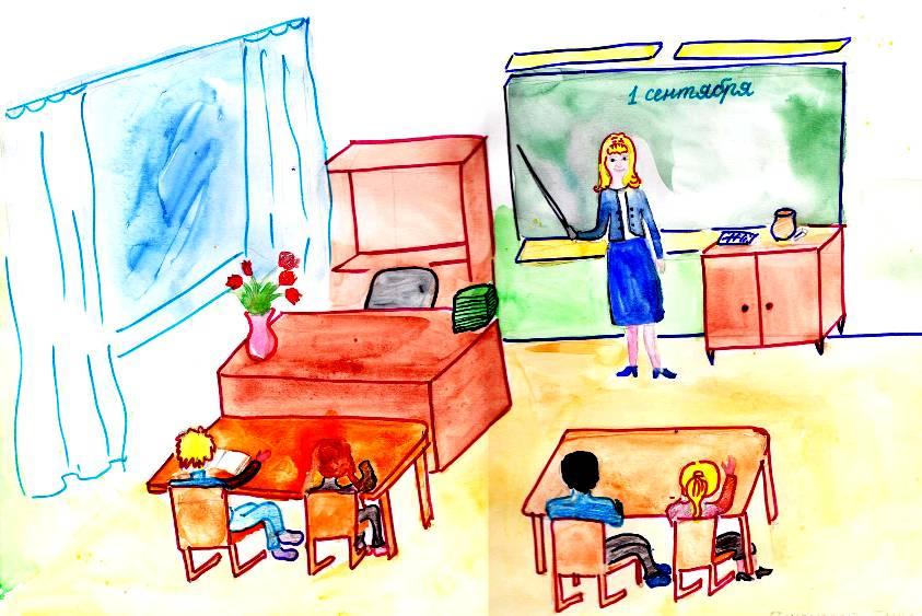 Картинки на тему любимый класс