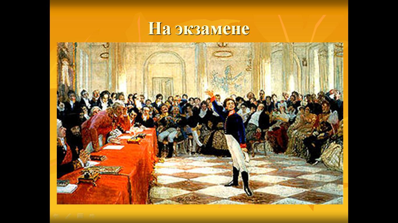 Пушкин презентация по теме жизни и творчества александра