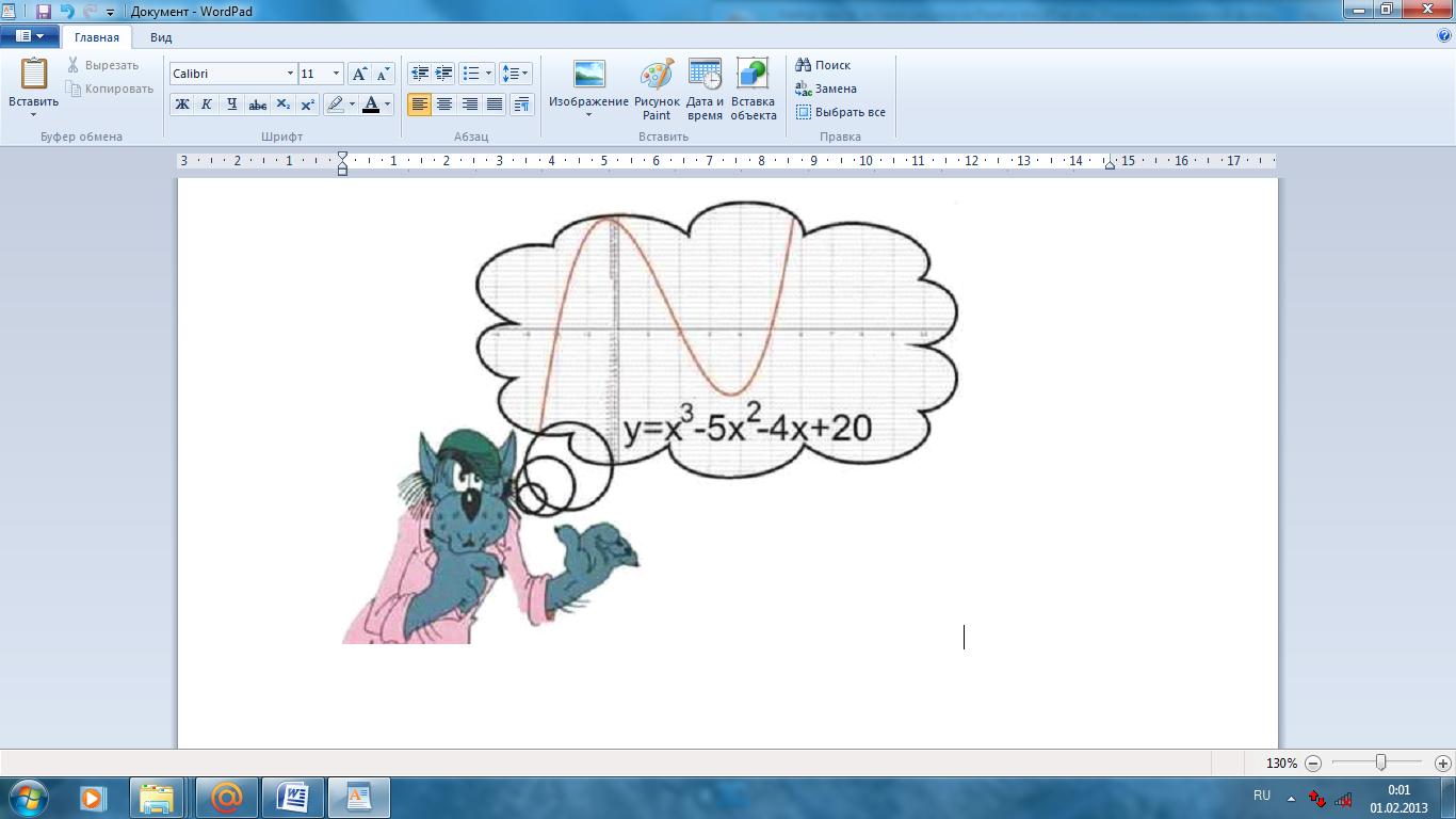 Как сделать на компьютере рисунок из