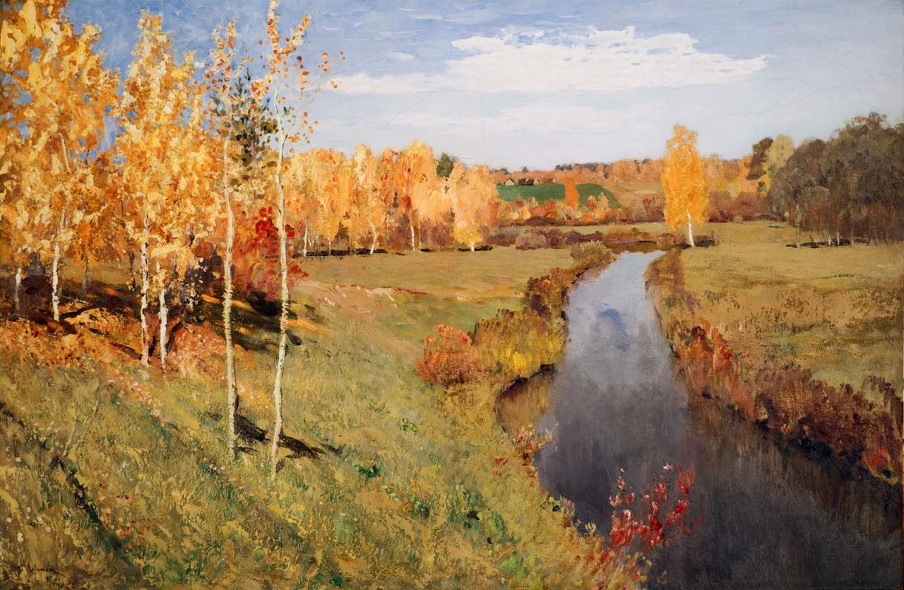 сочинение русская осень в м песков
