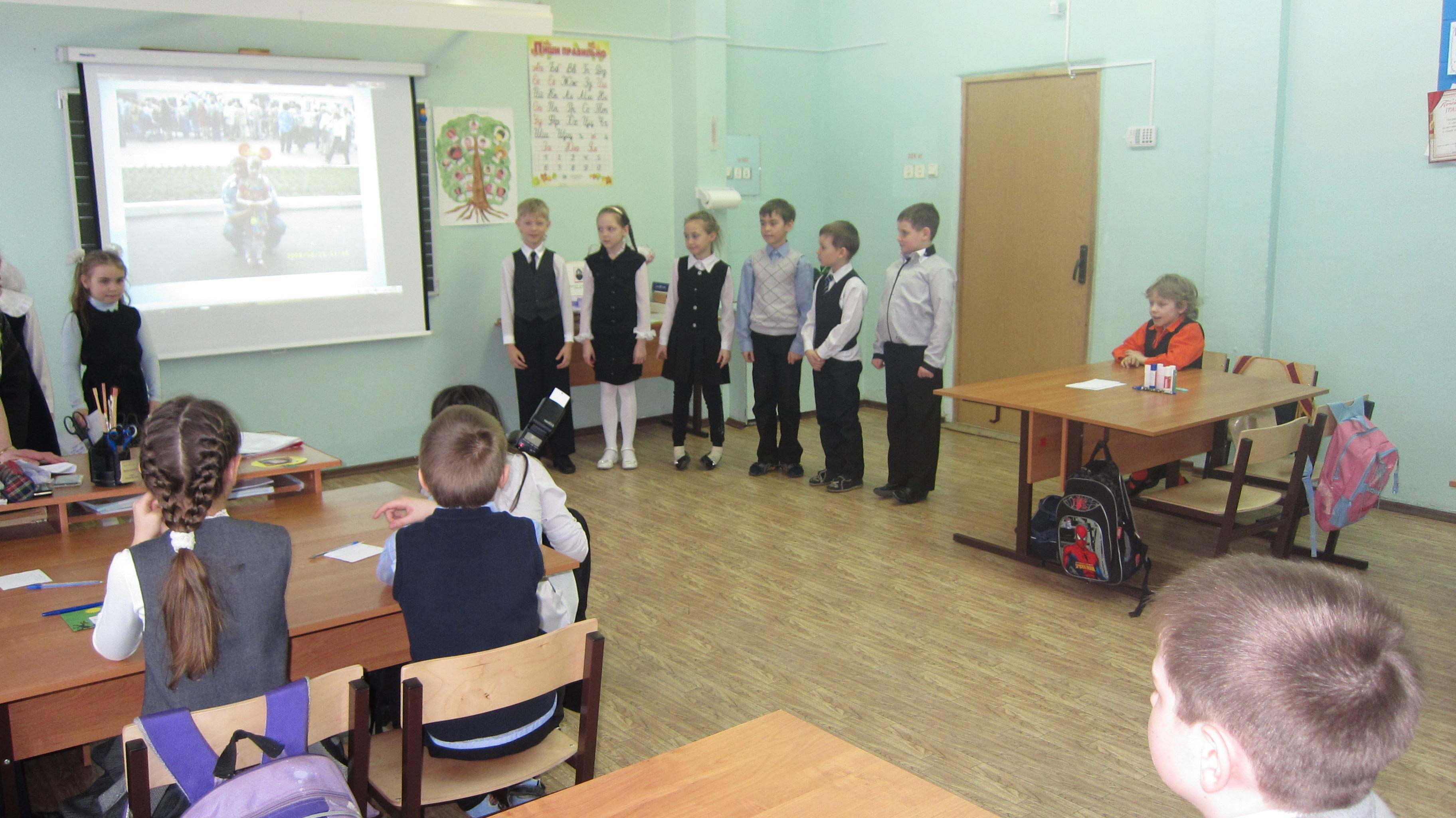 презентация о каше для детей