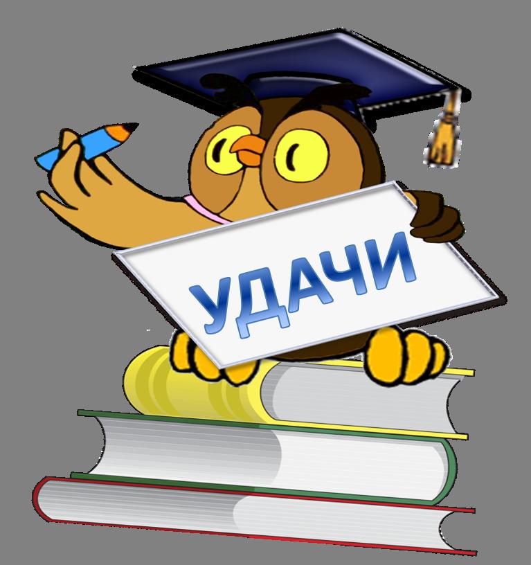 гдз русский язык 6 класс бунеев скачать