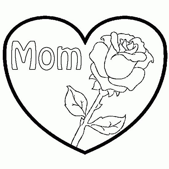 Подарок на день рождения маме нарисовать