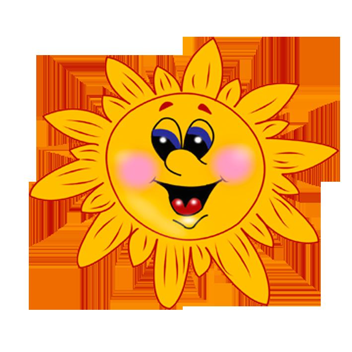Солнце картинка для детей