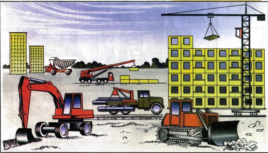 Строительные механизмы и машины для прогрессивного и успешного строительства необходима полная механизация монтажных